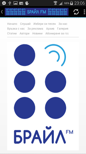 Braille Fm screenshot 3