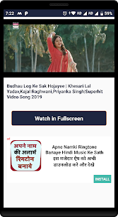 भोजपुरी वीडियो गाना फिल्म – Bhojapuri video gana Apk Download For Android 5