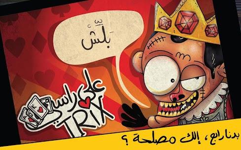 Trix 3ala Rasi Apk  Download For Android 6