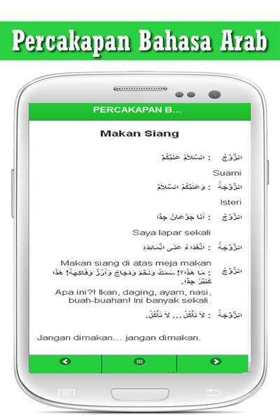 Bahasa Arab Suami : bahasa, suami, Tutorial, Belajar, Bahasa, Creator, Visualfasr