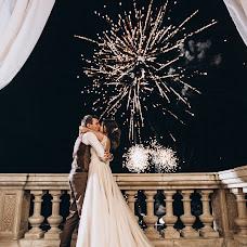 Wedding photographer Anna Khudokormova (AnnaXD). Photo of 11.07.2018
