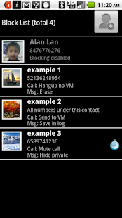 Extreme Call Blocker- screenshot thumbnail