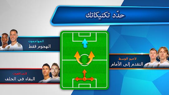 تحميل لعبة المدرب الافضل 2020 Online Soccer Manager للاندرويد 3