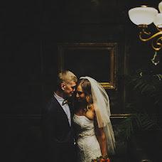 Wedding photographer Gennadiy Tarakanov (hdvao). Photo of 26.10.2014