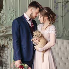 Wedding photographer Marina Tunik (marinatynik). Photo of 02.04.2018