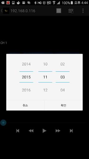 New Catcheye Plus screenshot