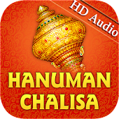 Hanuman Chalisa - All Language