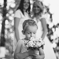 Wedding photographer Anna Grishenkova (nyutaG). Photo of 10.10.2016