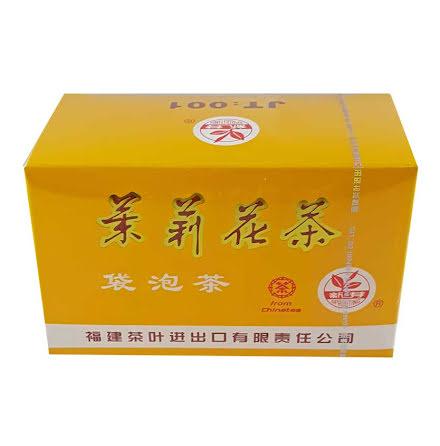 Jasmine Tea 40g Chinatea Sprouting