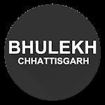 CHHATTISGARH BHUIYAN Icon