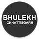 CHHATTISGARH BHUIYAN (app)