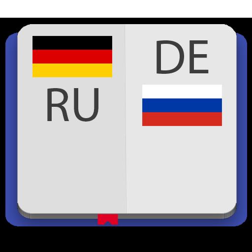Немецко-русский словарь file APK Free for PC, smart TV Download
