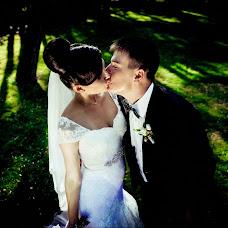 Wedding photographer Voldemar Alekseev (voldemarealexee). Photo of 04.06.2016