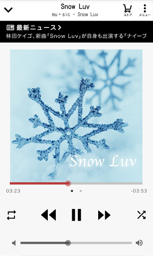 music.jpu7121u6599u306eu30abu30e9u30aau30b1u6b4cu8a5eu30cfu30a4u30ecu30beu5bfeu5fdcu97f3u697du30d7u30ecu30a4u30e4u30fc v5.1.3 Windows u7528 3