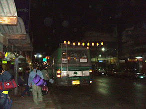 Photo: Bus station in Uttaradit town to go to Nam Pat district