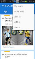 Screenshot of Newspapers Bangladesh