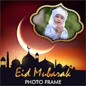 Eid Mubarak Photo Frame icon