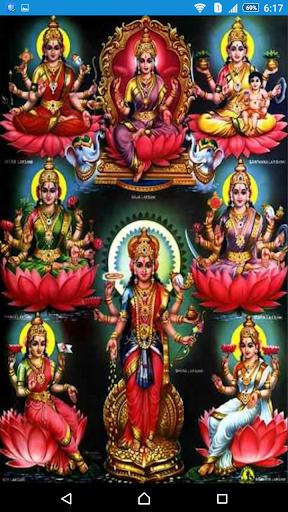 Lakshami Gayatri Mantra