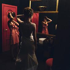Wedding photographer Stanislav Volobuev (Volobuev). Photo of 08.11.2016
