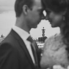 Wedding photographer Darya Imbir (Imbirka). Photo of 03.08.2015