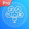 com.apps.speech.text.translate
