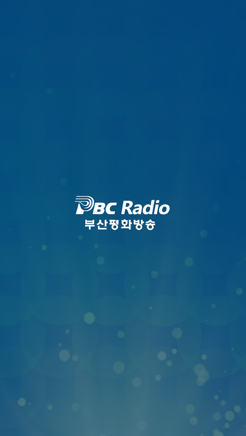 부산 cpbc radio- screenshot