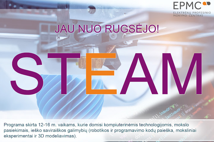steam-reklama