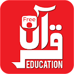 Free Quran Education