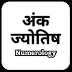 Ank Jyotish : Numerology Icon