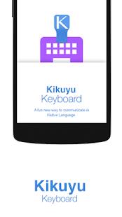 Kikuyu Keyboard - náhled
