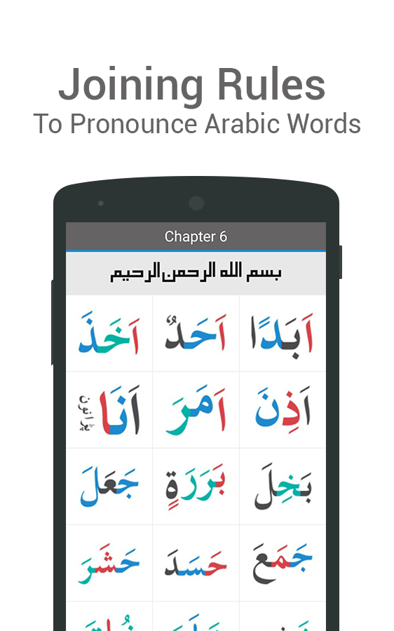 Noorani Qaida Arabic Alphabets- screenshot