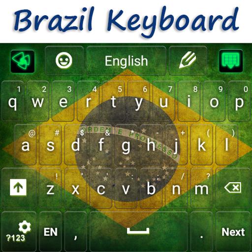 ブラジルのキーボード 個人化 App LOGO-硬是要APP