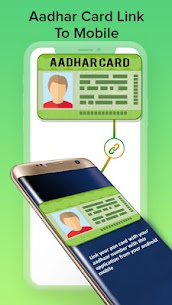 Aadhar Card Link To Mobile : Guide Loan of Aadhar Apk Download 3