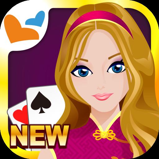 德州撲克 神來也德州撲克(Texas Poker) (game)