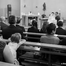 Wedding photographer Elizabeth DAlessandro (elizabethdaless). Photo of 22.09.2016
