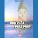 Đức Phật và Phật Pháp (Narada) icon