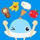 もっと!あそベビぷらす 2歳から遊べる子供向けのアプリ Download for PC Windows 10/8/7