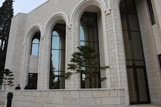 Photo: Auditorium du centre Notre-Dame de Jérusalem
