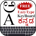 EazyType Kannada Keyboard icon