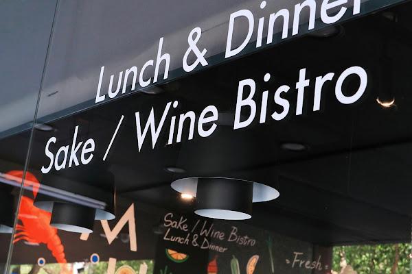 Mura餐酒館,燈光美氣氛佳CP值超高全日套餐販售中 /台北情人節餐廳 /台北聚餐平價