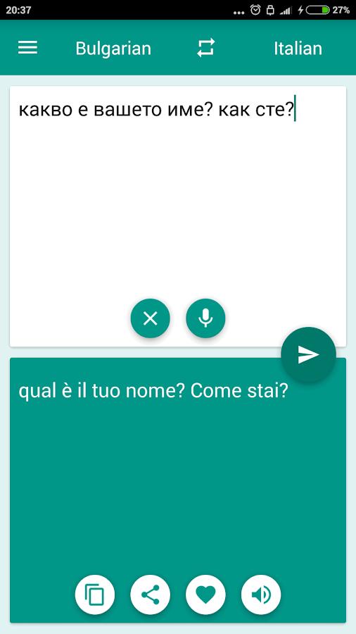 English To Italian Translator Google: Bulgarian-Italian Translator