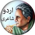 Allama Iqbal Urdu Shayari icon