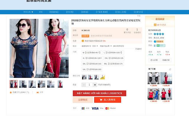 Hà Khẩu Logistics - Đặt hàng Trung Quốc