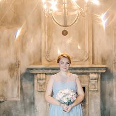 Wedding photographer Aleksandra Sashina (Alsefoto). Photo of 31.10.2017