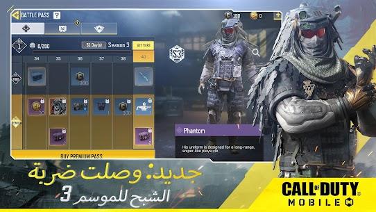 تحميل لعبة Call of Duty: Mobile للاندرويد [آخر اصدار] 3