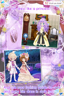 Love Tangle in NIFLHEIM- screenshot thumbnail
