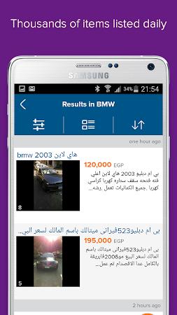 OLX Arabia 0.511 screenshot 42248