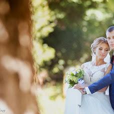 Wedding photographer Sergey Yakimkin (id8843507). Photo of 13.03.2017