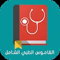 medical dictionary ashamel icon