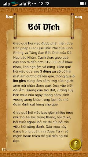 Gieo Quẻ 2019 Kỷ Hợi screenshot